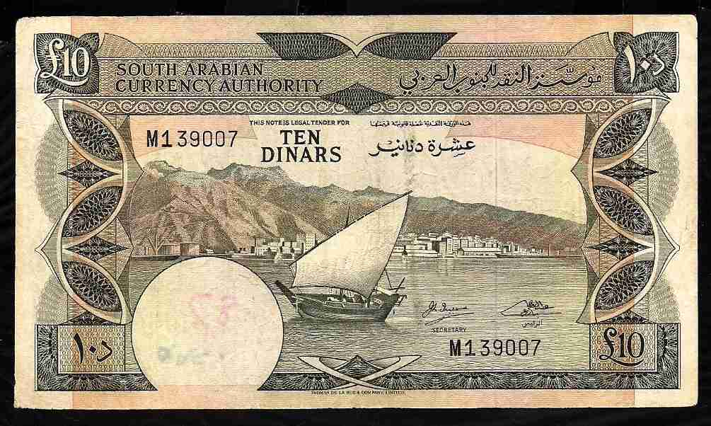 Yemen Dem, 10 Dinars ND1967 P-5, Serial M1_39007